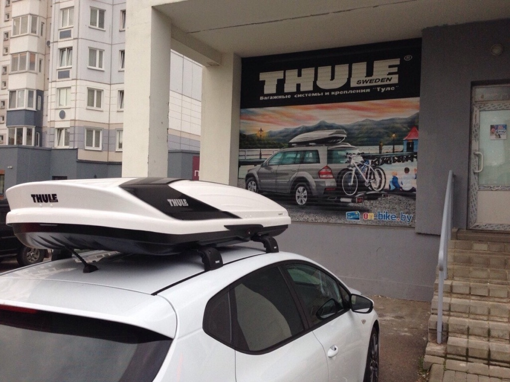 Thule Excellence 900 XT